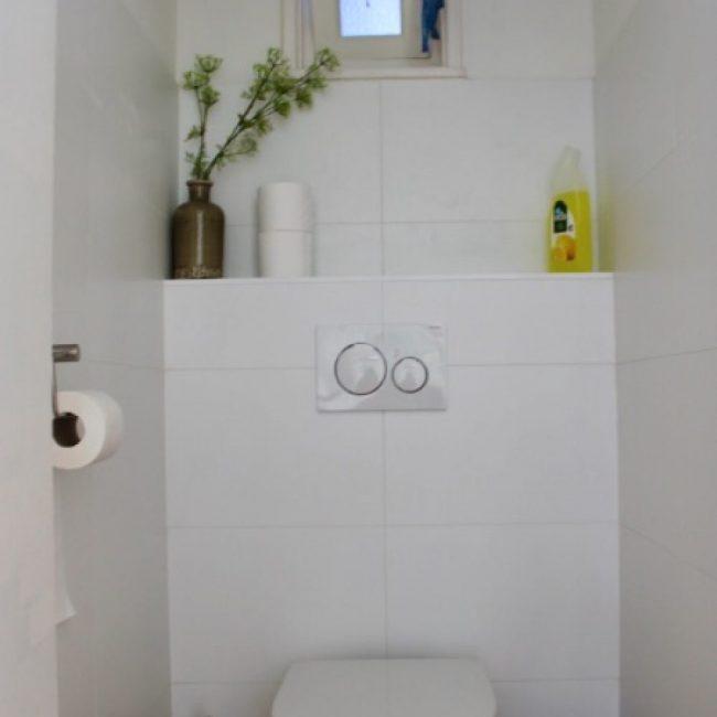 Zeemansoord toilet